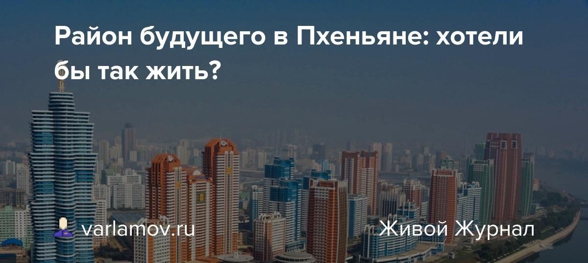 бесплатные рабочие прокси россия