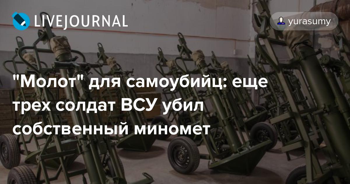 ВСУ в 2016-2017 годах приняли на вооружение 33 образца военной техники и оружия, - Минобороны - Цензор.НЕТ 584